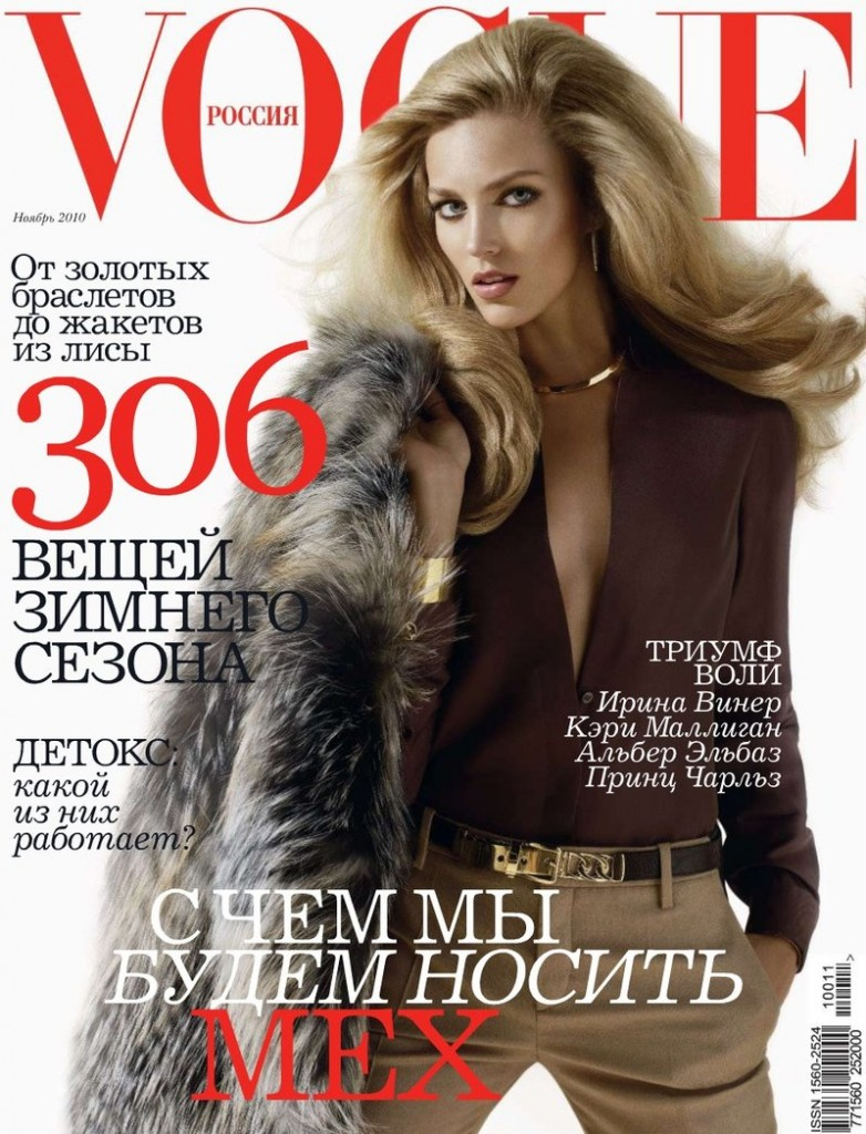 Beautiful Polish Model Anja Rubik Modeling For The Cover Of Vogue Russia Fashion Magazine Modeling For Vogue Russia Magazine Editorials Photographed By Sølve Sundsbø Makeup By Petros Petrohilos Hair Stylist Eugene Souleiman