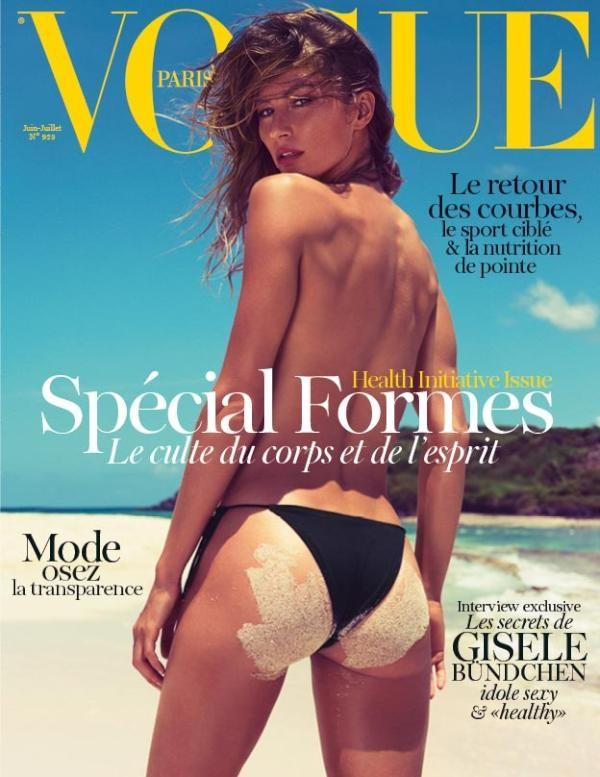 Beautiful Most Highly Paid Model In The World Gisele Bundchen Born In Brazil Modeling For The Cover Of Vogue Paris Magazine Photographed By Inez Van Lamsweerde And Vinoodh Matadin For Vogue Paris Fashion Editorials