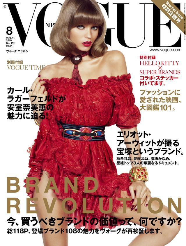 Beautiful Vogue Fashion Model Abbey Lee Kershaw Modeling For The Cover Of Vogue Nippon Vogue Japan Magazine As One Of The Highest Paid Models In The World Photographed By Inez van Lamsweerde And Vinoodh Matadin.