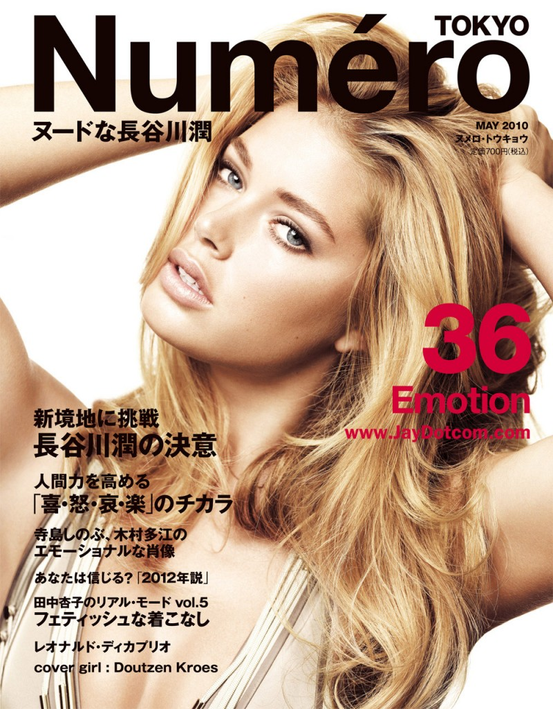 Beautiful Blonde Victoria's Secret Dutch Model Doutzen Kroes Modeling For The Cover Of Numero Tokyo Magazine Modeling For Numero Tokyo Fashion Editorials As One Of The Highest Paid Models In The World.