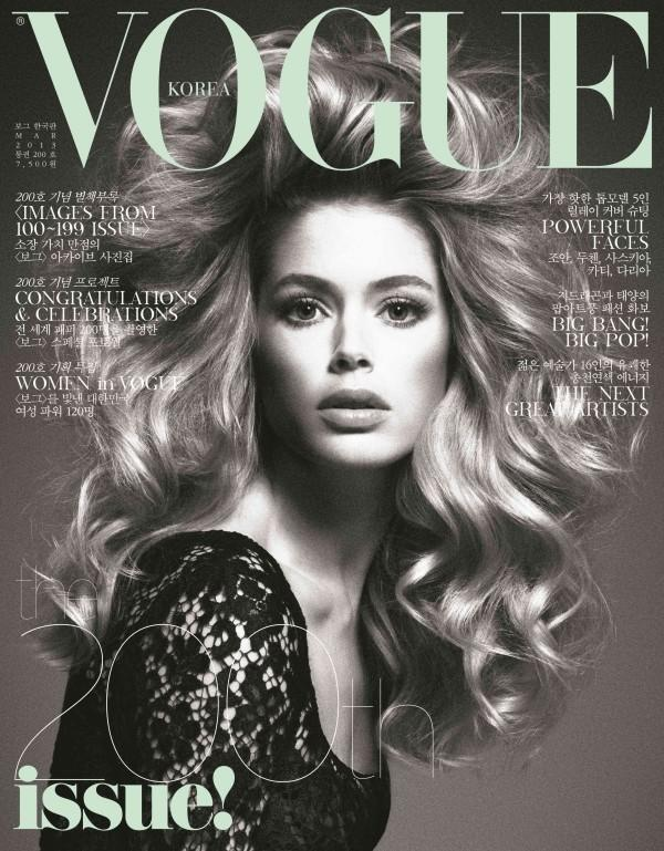 Beautiful Dutch Model Doutzen Kroes Modeling For The Cover Of Vogue Korea Magazine Photographed By Daniele Duella And Iango Henzi For Vogue Korea Fashion Editorials As One Of The Highest Paid Models In New York.