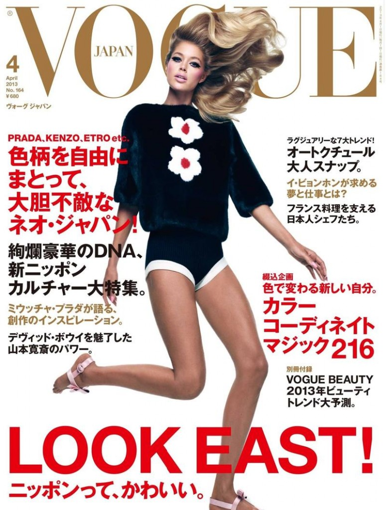 Beautiful Blonde Dutch Model Doutzen Kroes Modeling For The Cover Of Vogue Japan Magazine And Vogue Japan Fashion Editorials Modeling As The 5th Highest Paid Model In The World With Model Earnings For The Year Of $6.9 Million United States Dollars.