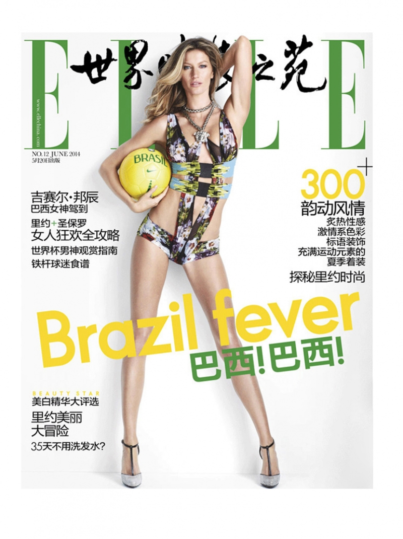 Beautiful Brazilian Fashion Model Gisele Bundchen Modeling For The Cover Of Elle China For The Brazil FIFA World Cup Fashion Editorial Modeling As The Highest Paid Model In The World With Model Earnings Of $47 Million Dollars During The Past Year (Past 12 Months).