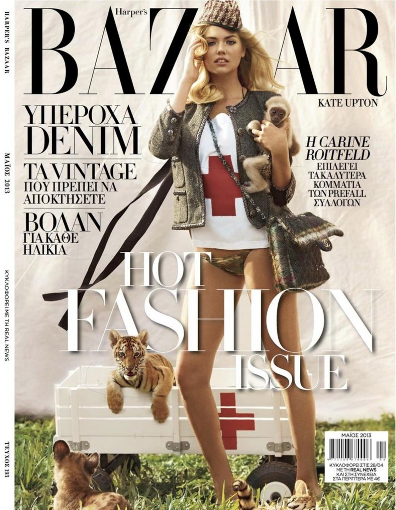 Beautiful Blonde American Fashion Model Kate Upton Modeling For The Cover Of Harper's Bazaar Greece And Harper's Bazaar Greece Fashion Editorials Modeling As One Of The Highest Paid Models In The World.