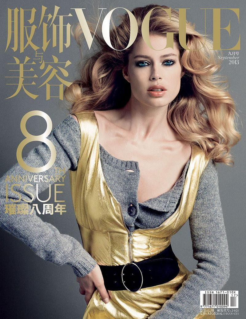 Beautiful Dutch Model Doutzen Kroes Modeling For The Cover Of Vogue China And Vogue China Fashion Editorials Modeling As One Of The Highest Paid Models In The World.