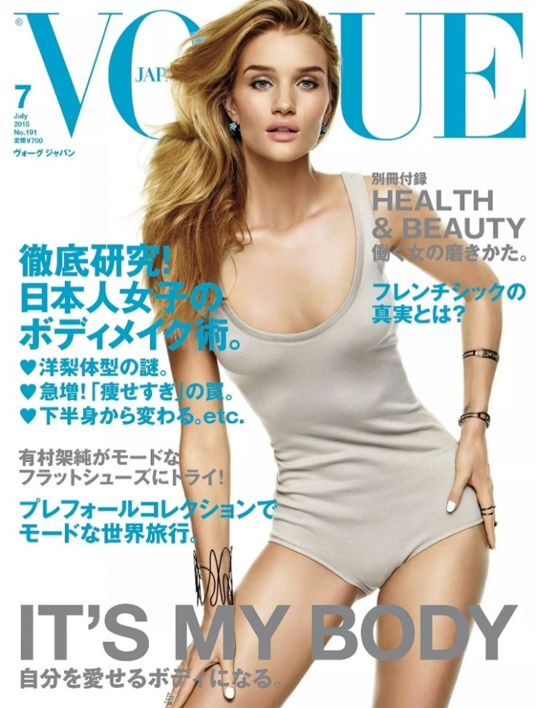 Beautiful Blonde Model Rosie Huntington-Whiteley Modeling For The Cover Of Vogue Japan Modeling As One Of The Highest Paid Models In The World.