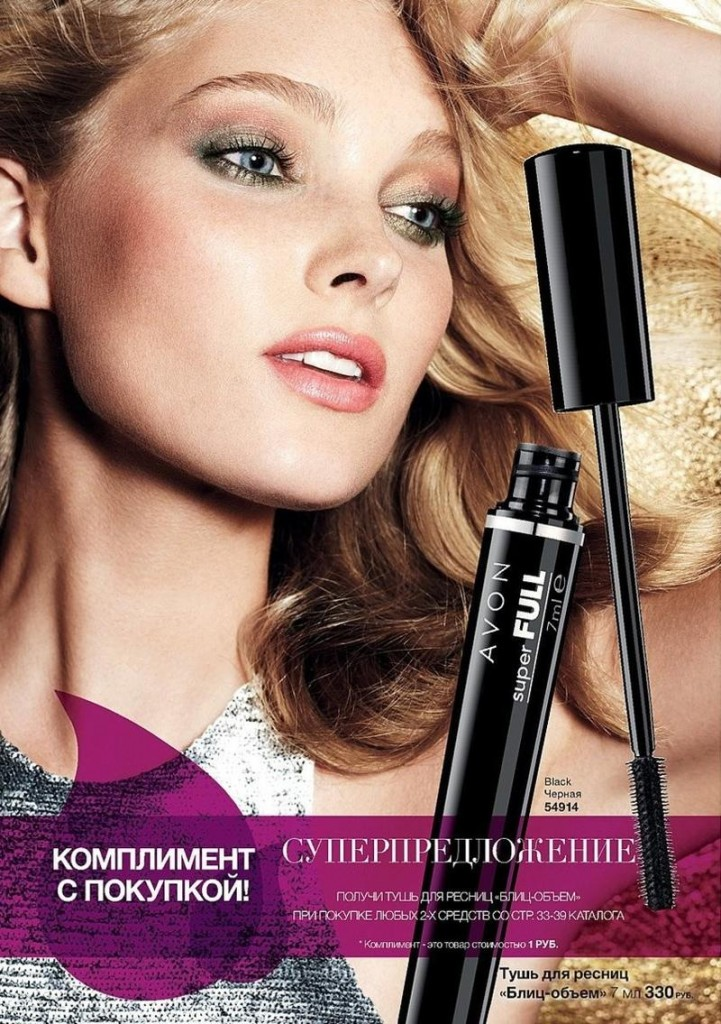Beautiful Blonde Swedish Model Elsa Hosk Modeling For Avon Advertisements (Avon Ads) Modeling As One Of The Highest Paid Models In The World. The World's Highest Paid Models. The Top Earning Models In The World.