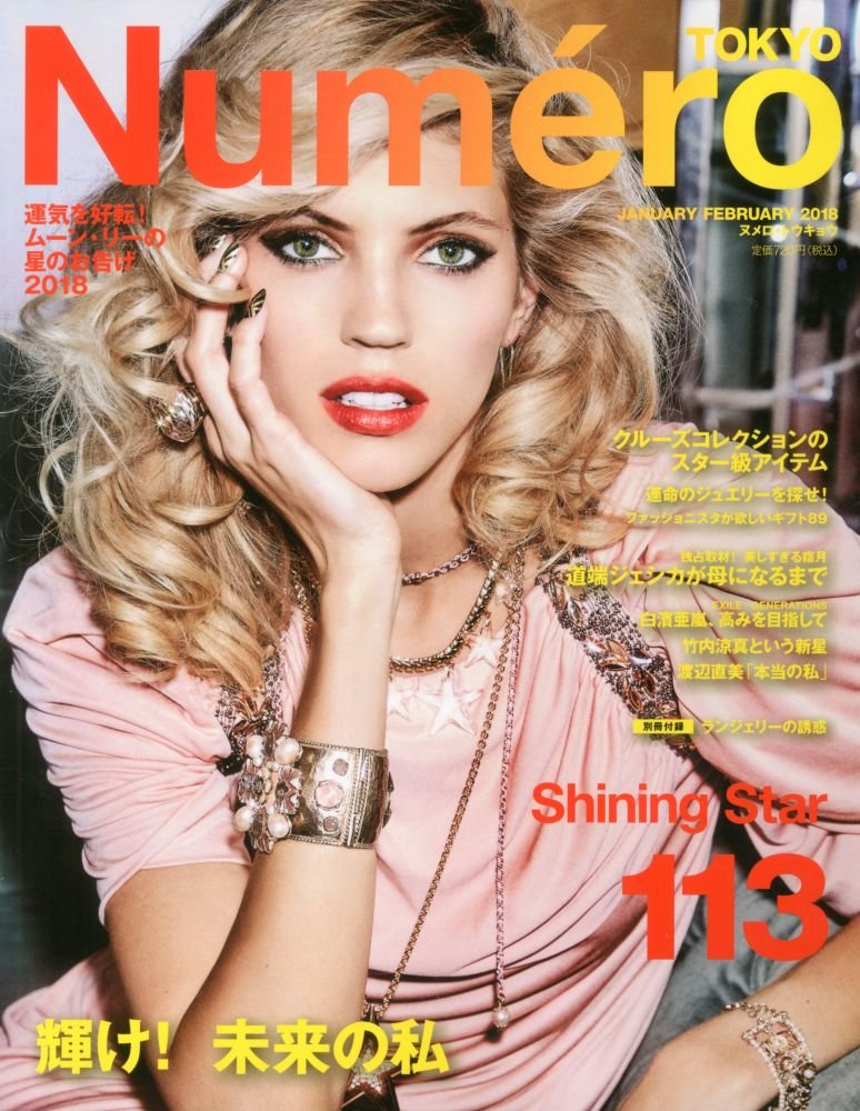 Beautiful Blonde Fashion Model Devon Windsor Modeling For The Cover Of Numero Tokyo.