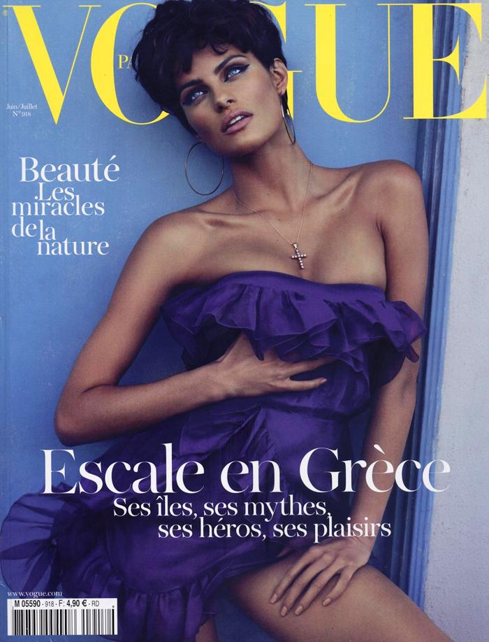 Beautiful Brazilian Model Isabeli Fontana Modeling For The Cover Of Vogue Paris Fashion Magazine Modeling In Beautiful Purple Dresses Photographed By Mert Alas And Marcus Piggott For Vogue Paris Magazine Editorials