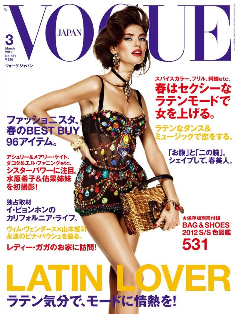 Beautiful Brunette Model Bianca Balti Modeling For The Cover Of Vogue Japan Magazine Photographed By Giampaolo Sgura For Vogue Japan Fashion Editorials Model Bianca Balti Highest Paid Models In The World.