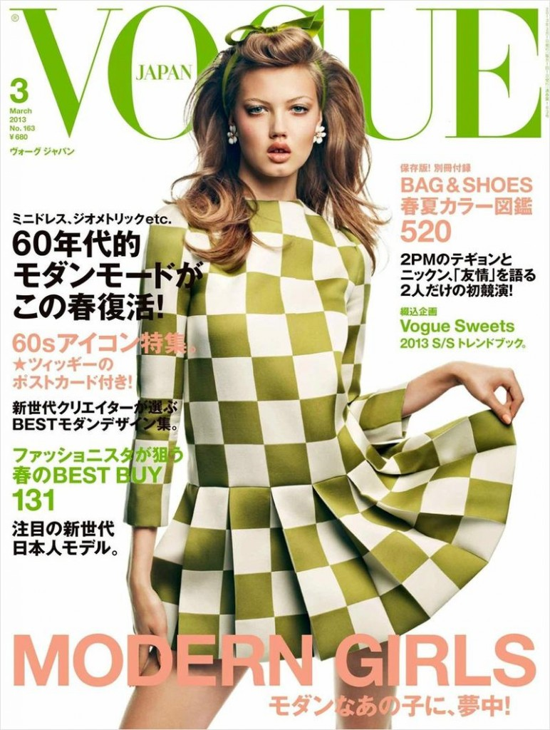 Beautiful Famous Fashion Model Lindsey Wixson Modeling For The Cover Of Vogue Japan Magazine And Vogue Japan Fashion Editorials Modeling As One Of The Highest Paid Models In The World.
