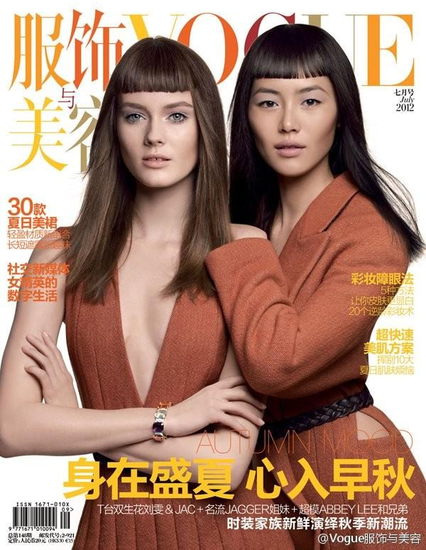 Beautiful Brunette Chinese Fashion Model Liu Wen Modeling As One Of The Highest Paid Models In The World Modeling With Fashion Model Jac Jagaciak For The Cover Of Vogue China.