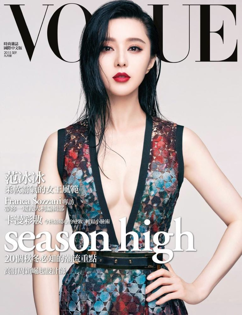 Beautiful Chinese Actress Fan Bingbing Modeling For The Cover Of Vogue Taiwan Modeling As One Of The Highest Paid Actresses In The World. The Highest Paid Actress In China.